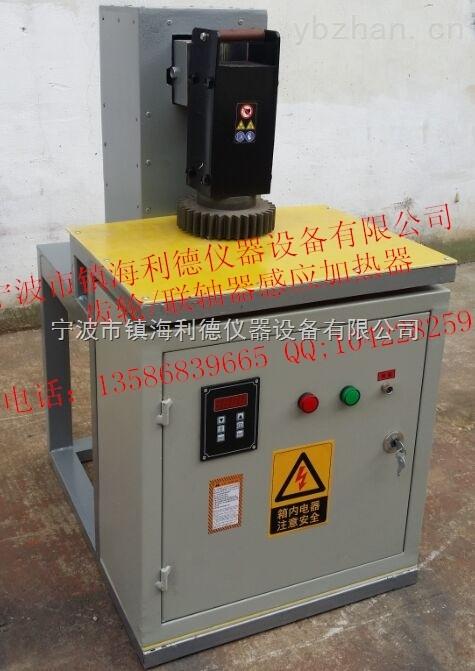 SMBE-10齿轮齿圈加热器