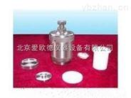 快速消解難溶物水熱合成反應釜分析儀系列