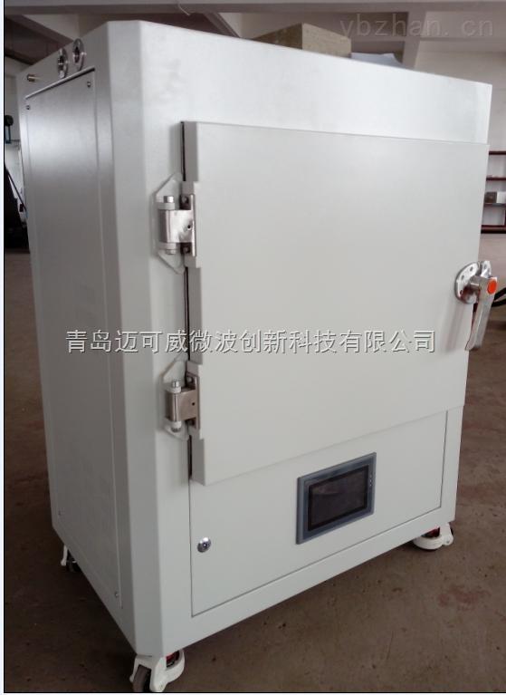 M4系类-1600℃微波烧结炉/加热炉 国产优质制造商定制