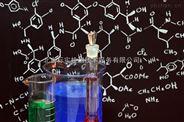 气相色谱/质谱联用仪检定用标准物质(异辛烷中二苯甲酮)