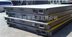 SCS-SG-F上海100吨数字式电子汽车衡 厂家直销