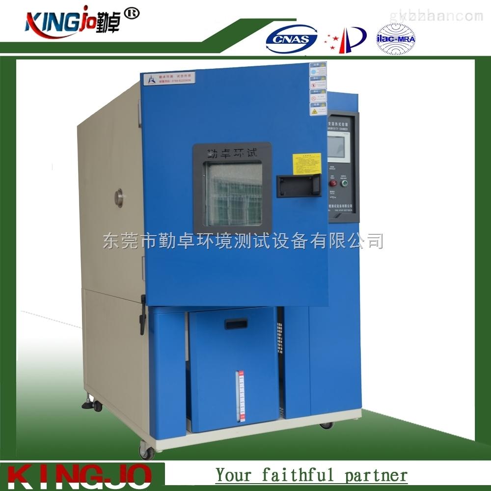 CK-陕西高低温試驗箱/高低溫實驗箱
