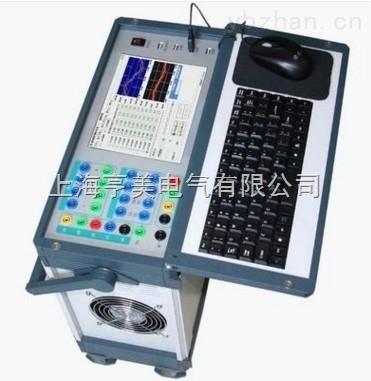 六相继电保护测试仪/六相微机继电保护测试仪/微机继电保护测试仪