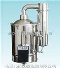 DZ-20Z断水自控不锈钢电热蒸馏水器20升