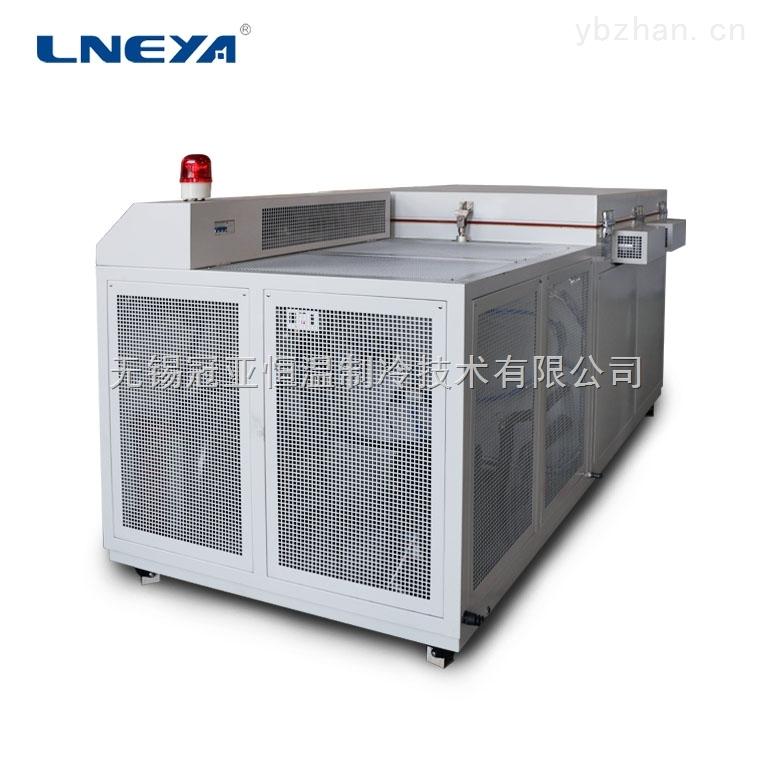 超低溫制冷技術_超低溫制冷機