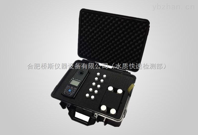 橋斯PTP-3便攜式總磷測定儀