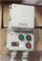 7.5KW电机防爆磁力启动箱