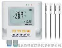 四路超低温温度记录仪