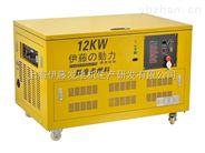 12KW箱式带轮子发电机