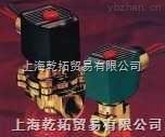 原裝ASCO防爆電磁閥低價熱銷