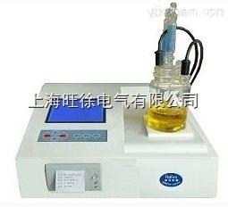 TH-4微量水分测定仪专业
