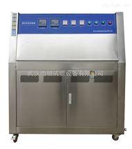 SC/UVQ-340供应紫外老化箱特点
