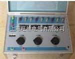 TH-9便携式继电保护测试仪特价