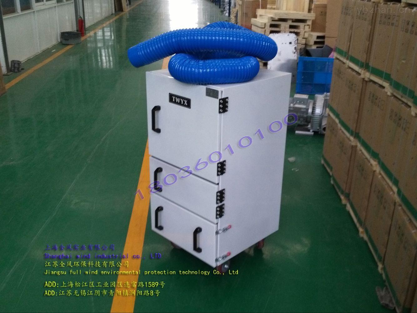 移动工业集尘器