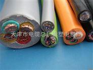 MY-3*4+1*4矿用移动橡套电缆