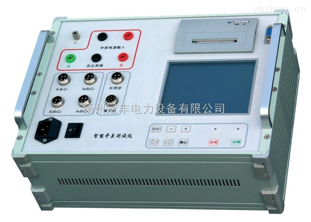 智能(高压)开关特性测试仪设备