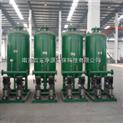 南京百匯凈源廠家直銷BHDT型定壓補水脫氣裝置-供水設備