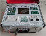 高压开关机械特性测试仪操作简单绝对正品