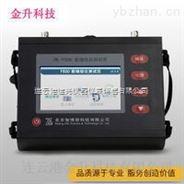 连云港智博联ZBL-F800裂缝综合测试仪2GB内存