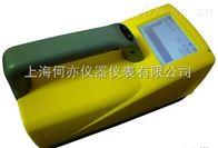 FD-3022-I 便携式多道伽玛能谱仪