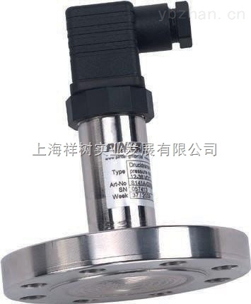 安徽天欧供应PINTER压力开关MANOCOMB-IP65/2KA/VA 0-100bar