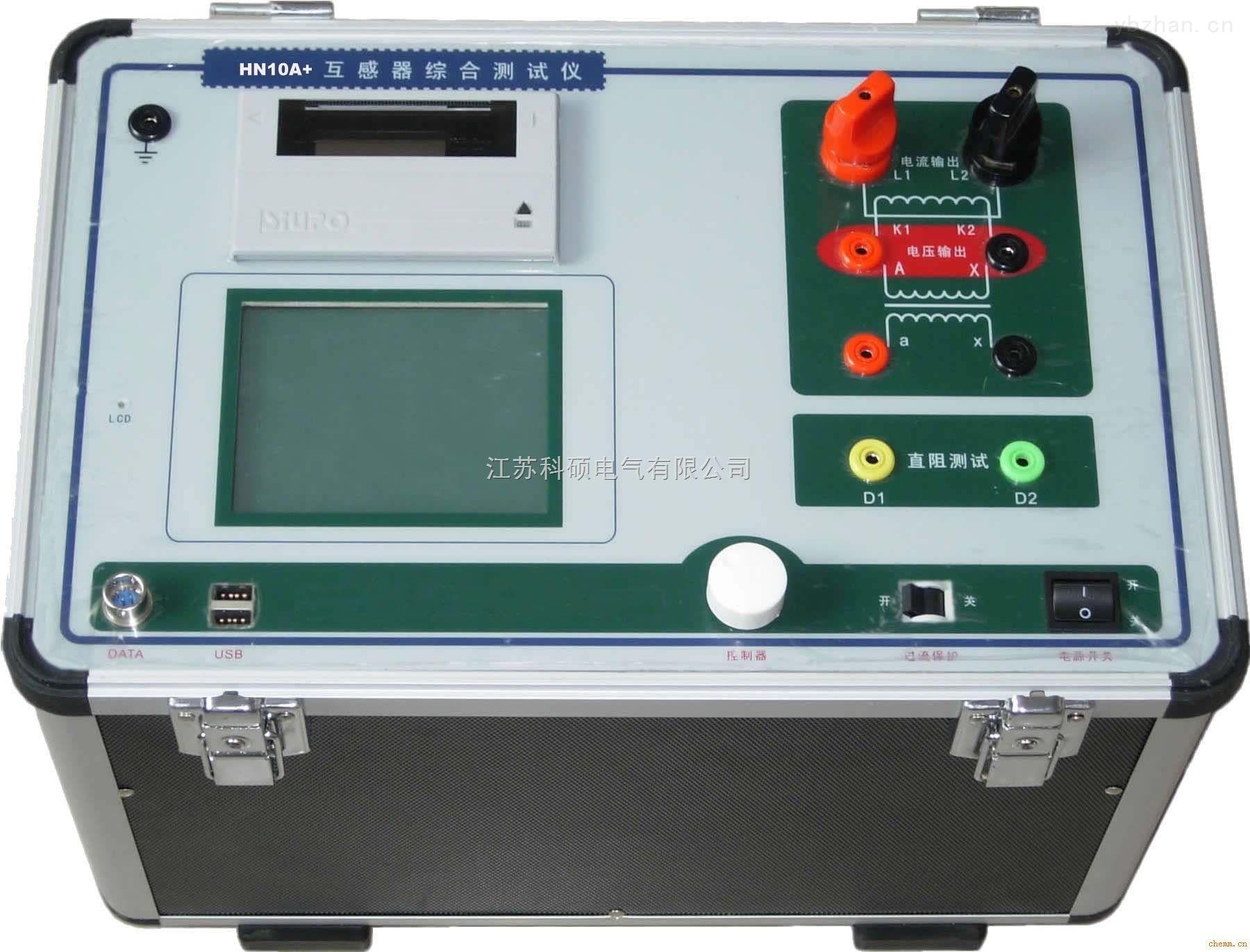 MY2516型(全功能6路、电压法+电流法)互感器综合测试仪