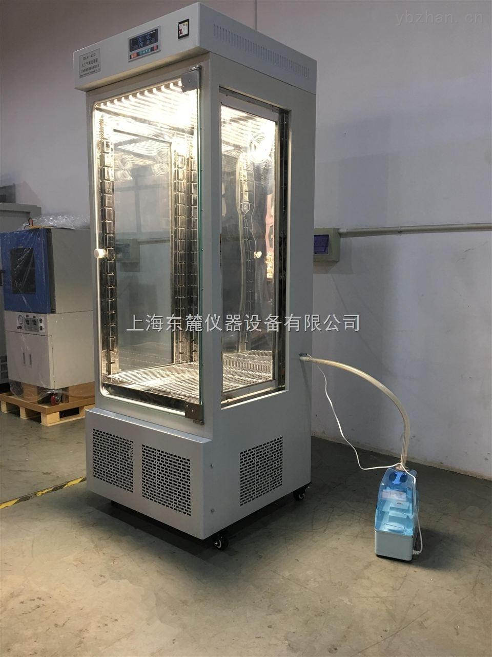 订制人工气候培养箱 选配独立限温报警系统