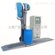 200公斤称重灌装机称重模块包装机