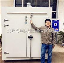 SC/BIX-23电线电缆高温老化箱