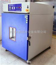 SC-LHX-062高配抽风换气老化箱