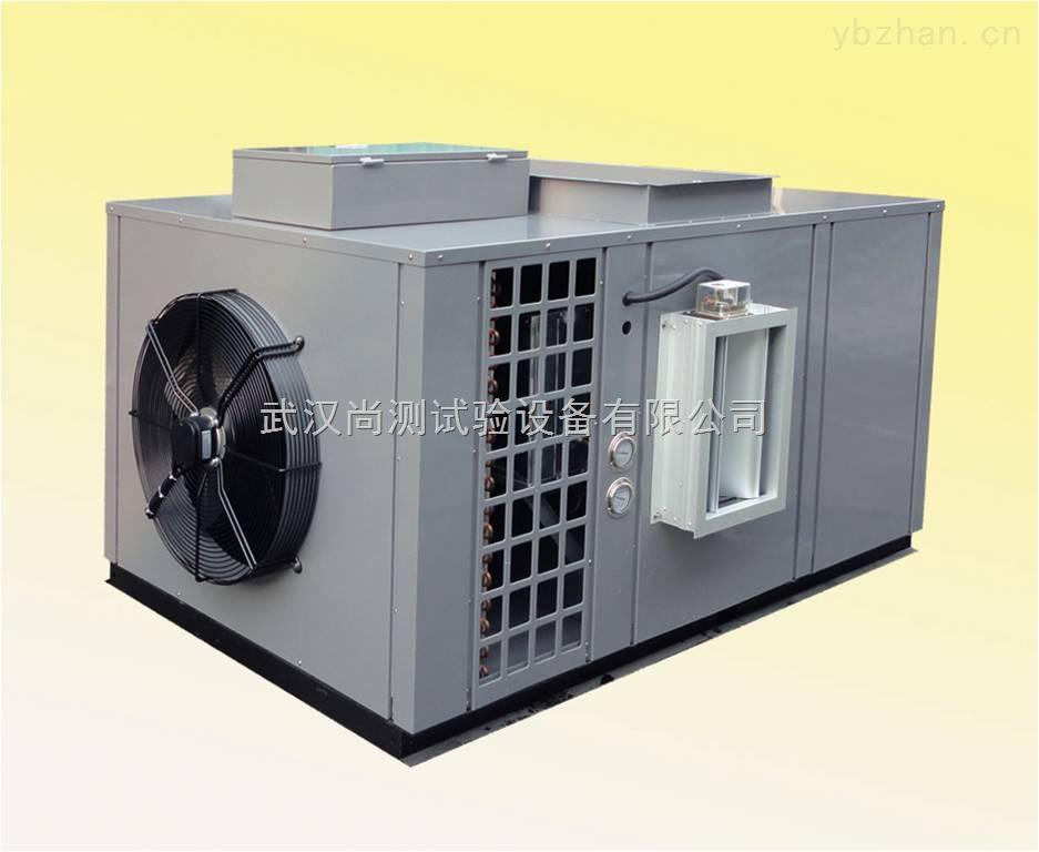 热泵烘干机特征