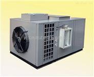 高溫熱泵烘干機應用