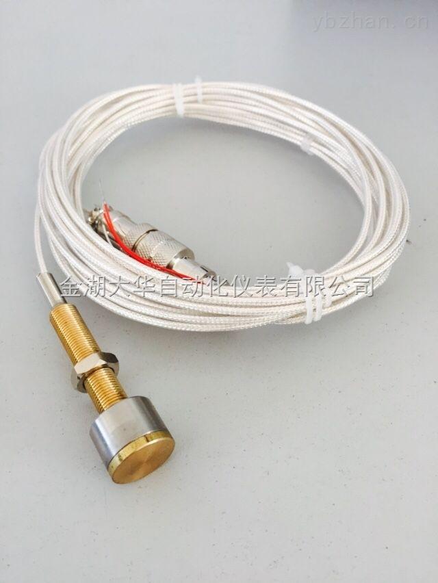 磁吸附式温度传感器
