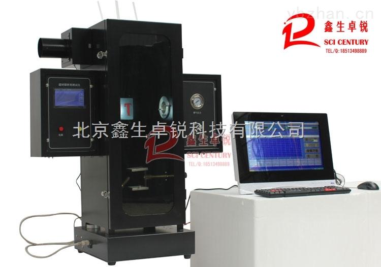 JCY-3型触摸屏建材烟密度测试仪全国首款上市