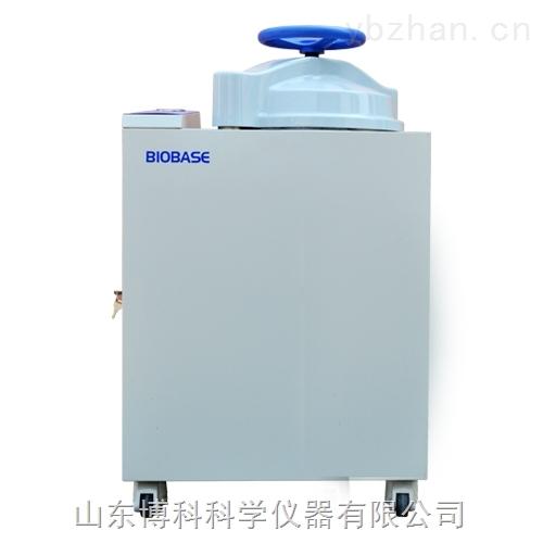 BKQ-B100II-BKQ-B100II山東博科高壓蒸汽滅菌器