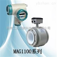 MAG1100一级代理供应西门子电磁流量计MAG1100系列