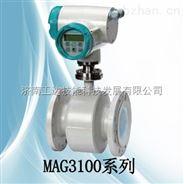 西門子電磁式流量計MAG5100W