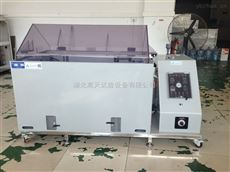 GT-Y-60高天中性盐雾试验箱介绍