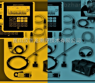 VAST DC23-振动分析仪中国区总代理
