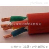 GG-3*70+1*35GG-3*70+1*35硅橡胶(阻燃)电力电缆