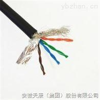 xlxyjp-150b--3*0.5xlxyjp-150b--3*0.5耐高温屏蔽电缆
