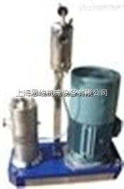GR2000/4-德國納米亮光劑乳化機廠家