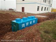 扬州养猪场废水处理设备污水处理成套设备厂家直销