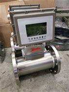 基本型氣體渦輪流量計