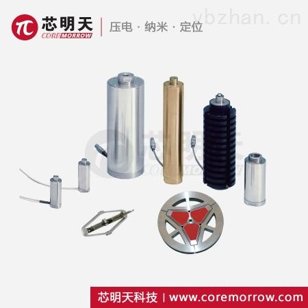 PSt-压电促动器