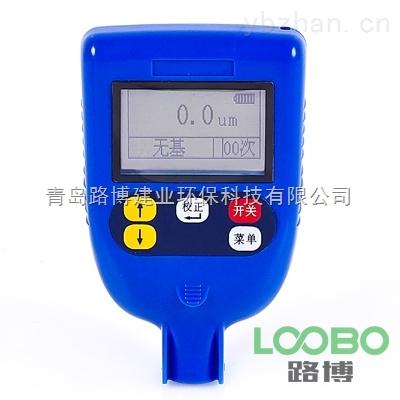 手持式涂层测厚仪(一体双用)LB252A