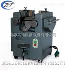 北京供应QGM-65三辊研磨机