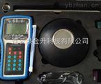 廈門超聲波數顯水深測量儀SS-100P操作說明