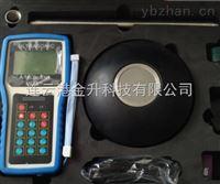 厦门超声波数显水深测量仪SS-100P操作说明