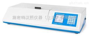 德国S+H制药行业全自动旋光仪Unipol L